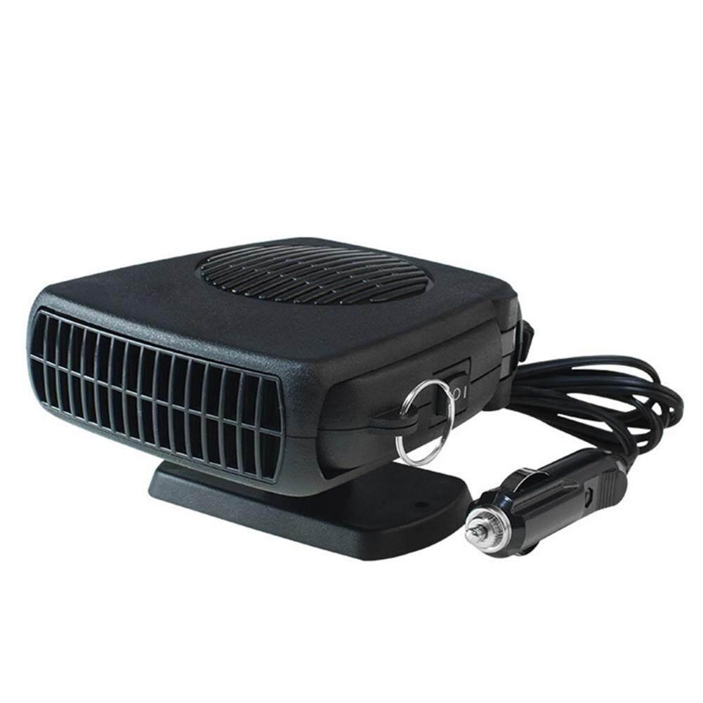 Car Portable Heater Heating Cooling Fan Car Defroster Demister 12V 150W
