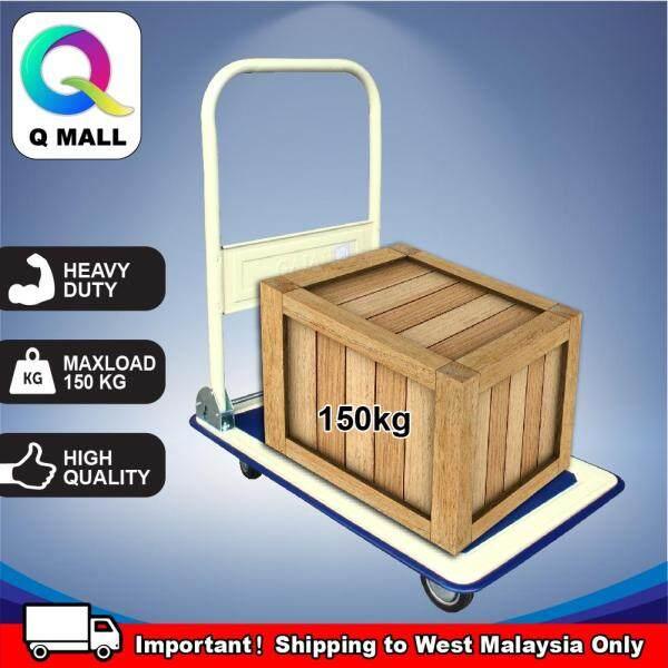 Q Mall 150KG METAL FOLDABLE PLATFORM HAND TRUCK