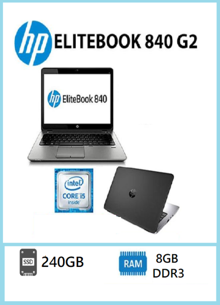 HP EliteBook 840 G2 Notebook PC - Intel Core i5-5200U 2.3GHz 8GB 256GB SSD Webcam Windows 10 Professional Malaysia