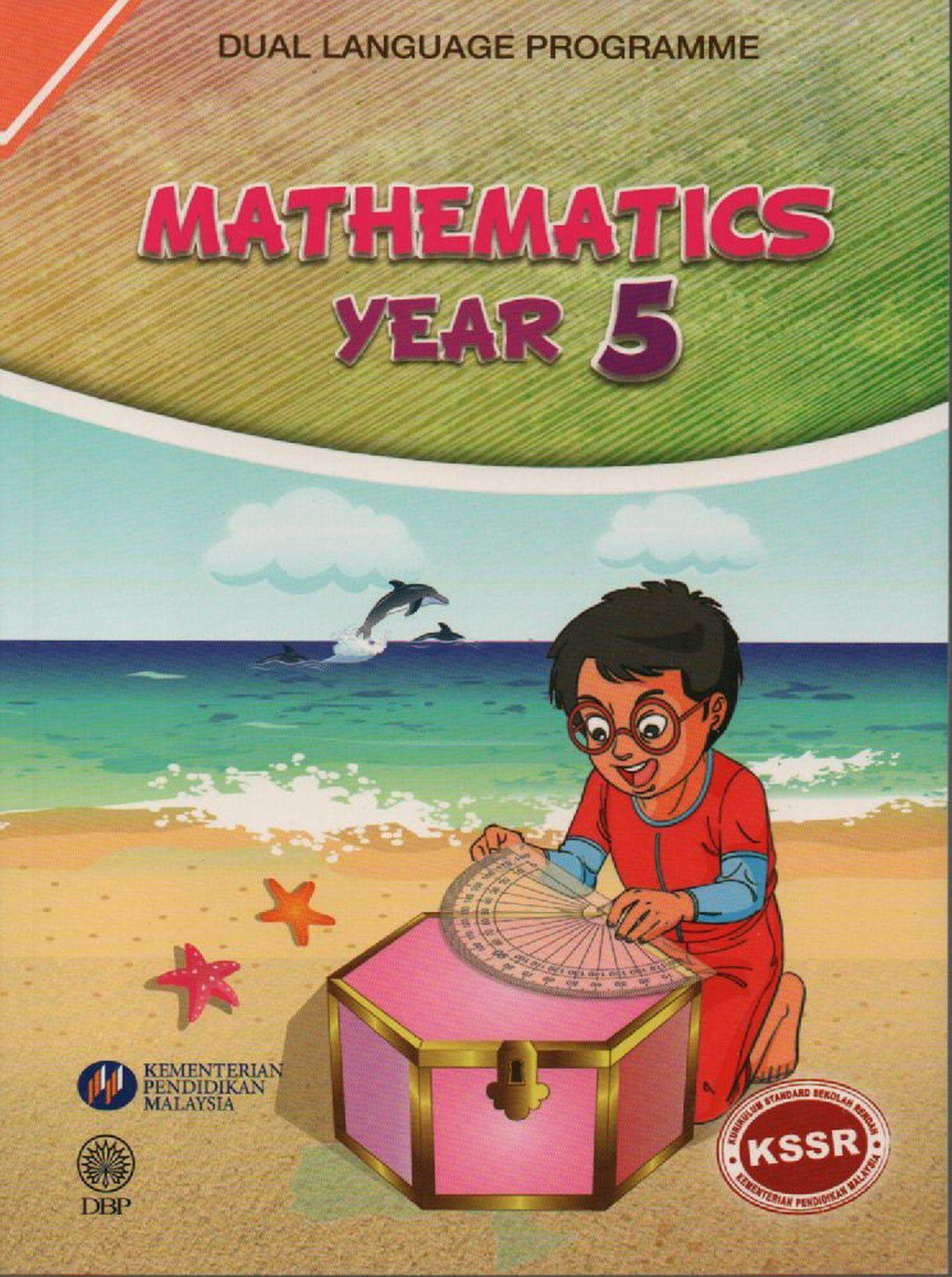 DBP-Mathematics Year 5 DLP/KSSR Buku Teks -2018