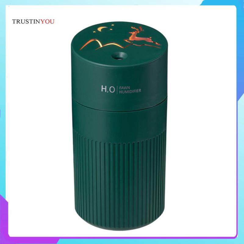 Air Humidifier USB Charging Aroma Essential Oil Diffuser for Home Car Fogger Mist Maker Singapore