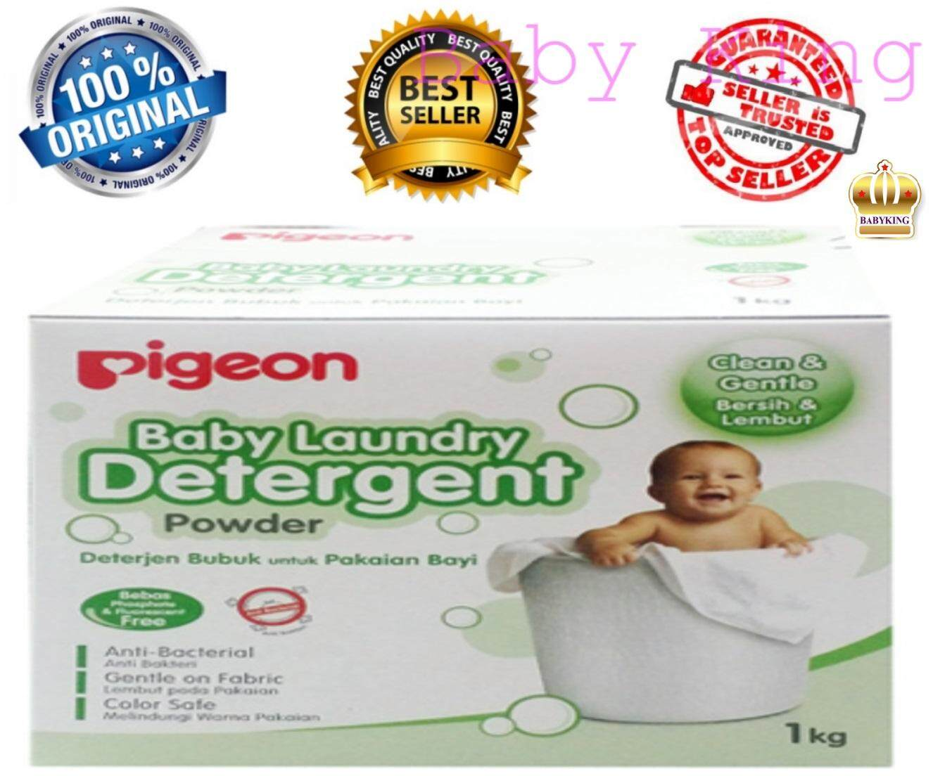 Original Pigeon Baby Laundry Detergent Powder 1kg By Baby King.