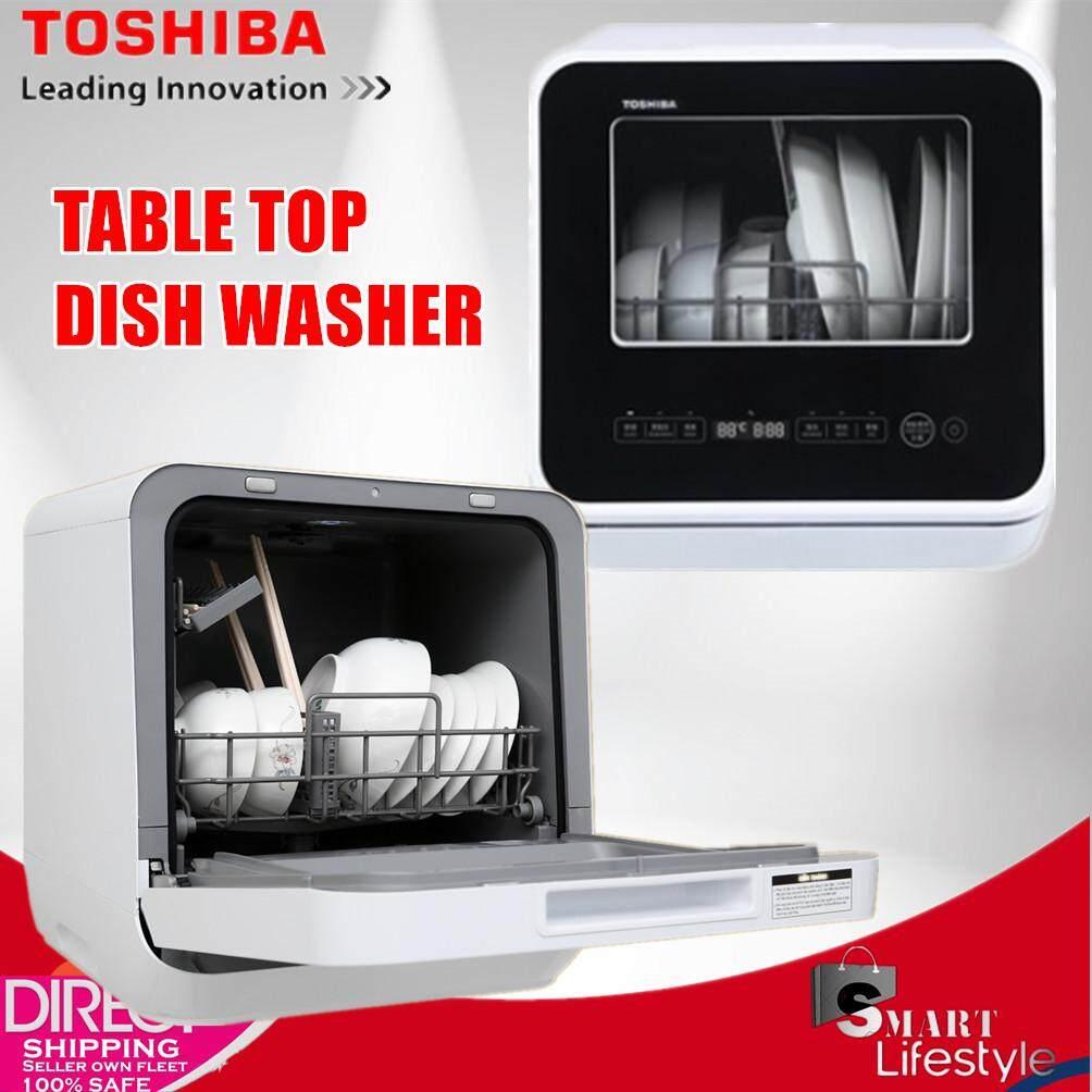 TOSHIBA DISHWASHER DWS-22AMY(K) DWS-22A DWS22A