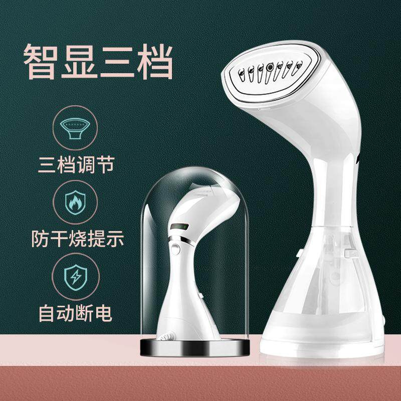 Konka Hand-held Garment Steamer Steam Iron Household Small Ironing Machine Portable Mini Ironing Artifact