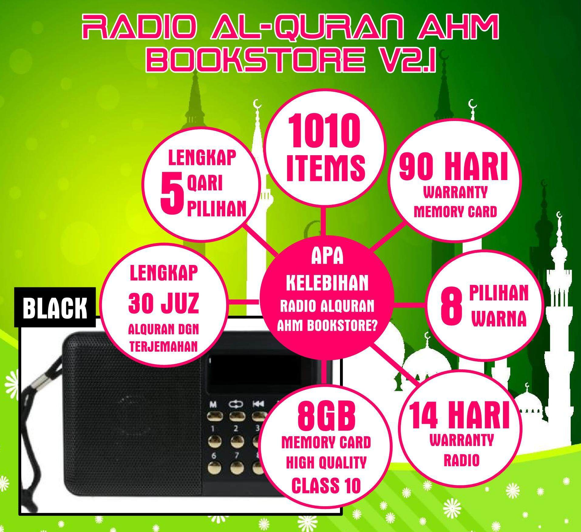 Radio Al Quran Al-Quran Complete 30 Juz With 5 Qari Option + Original 8gb Memory High Quality By Ahm Bookstore.