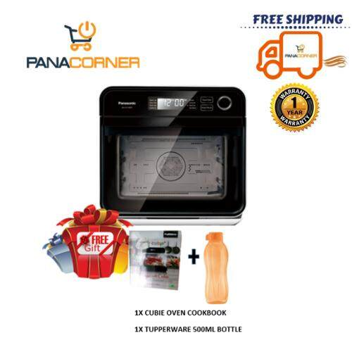 Panasonic Cubie Steam Convection Oven Nu-Sc100 W (white) By Pana Corner.