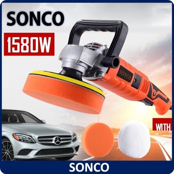 ❍  SONCO 1580W 180mm Professional Car Polisher Sander Electric Polishing Buffer Machine Floor Polisher Mesin Polish Kereta