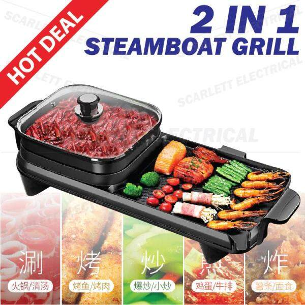 2 IN 1 Non Stick Barbeque Grill BBQ Griddle Steamboat Smokeless 1800W