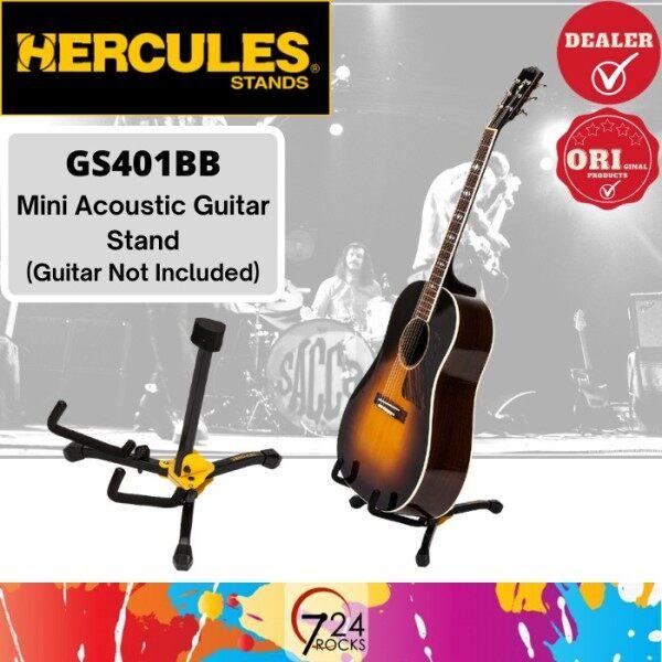 724 ROCKS Hercules GS401BB Mini Acoustic Guitar Stand Malaysia