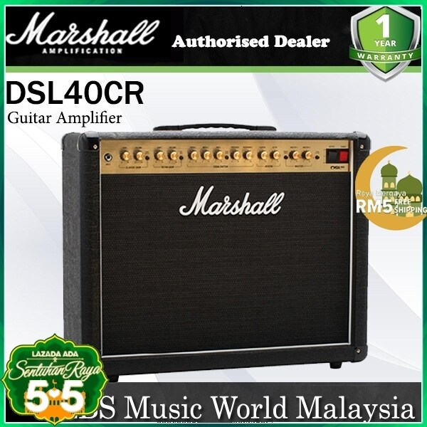 Marshall DSL40CR 40 Watt 1x12 2 Channel Tube Guitar Amp Amplifier with Effects (DSL 40CR) Malaysia
