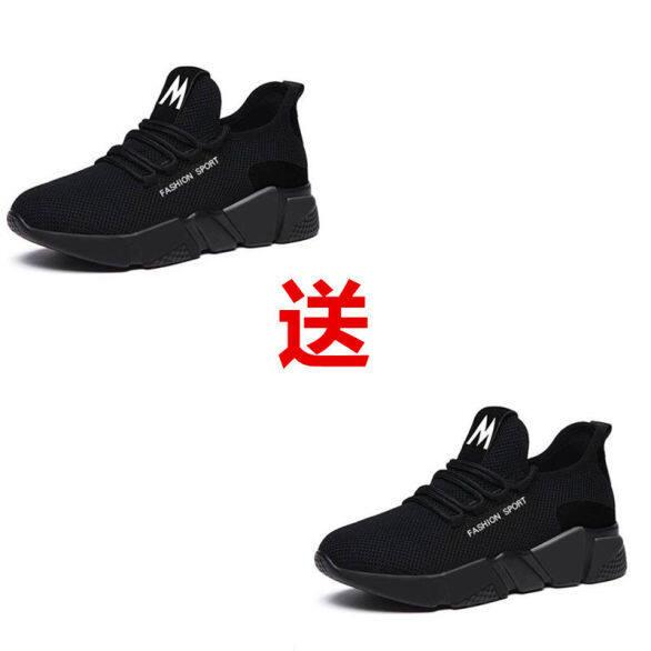 / Mua Một Cái , Nhận Một Sản Phẩm Mới Trong Suốt Mùa Xuân Và Mùa Thu Giày Vải Lưới Sneaker Thoáng Khí Ms Giày Thường Ngày Chống Trượt Cho Học Sinh Joker giá rẻ