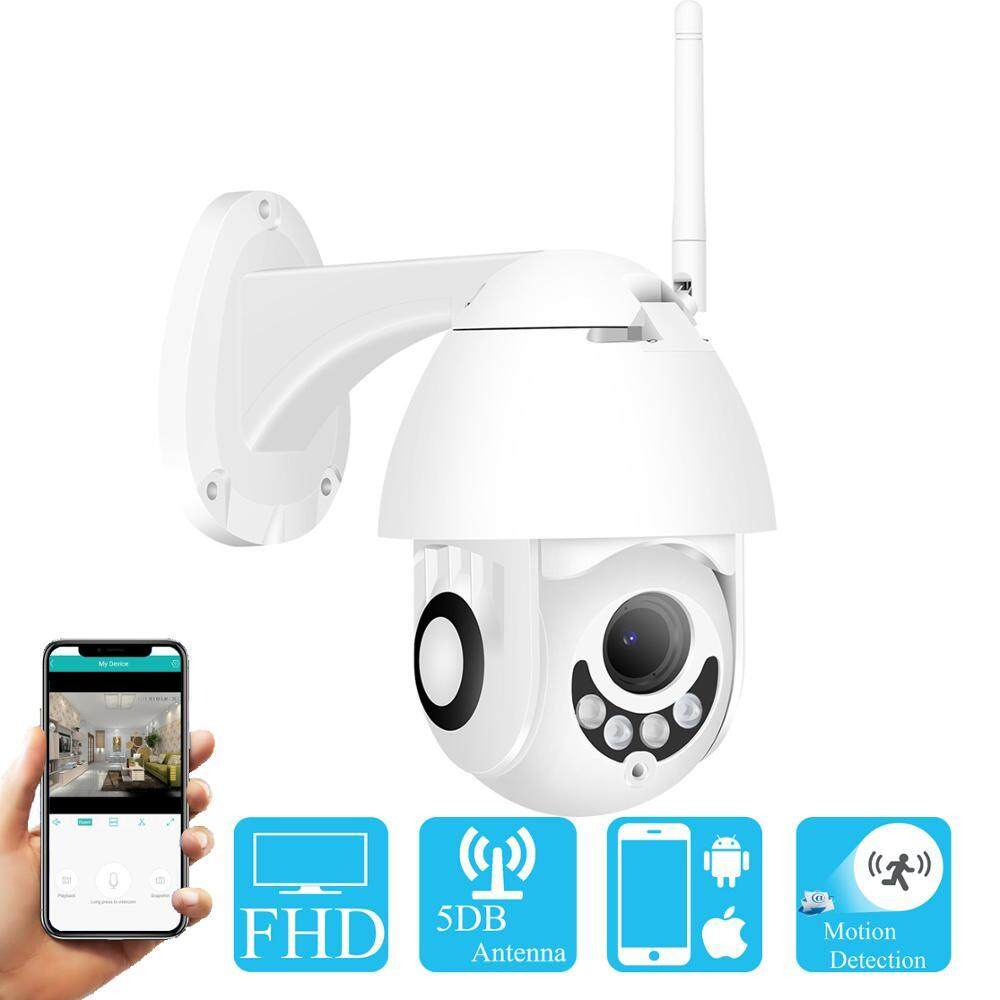 EVKVO Full HD 1080P WiFi IP Camera Wireless Wired (Card Slot)PTZ Outdoor  Speed Dome CCTV Security (App ICSee ) support Two Way Audio