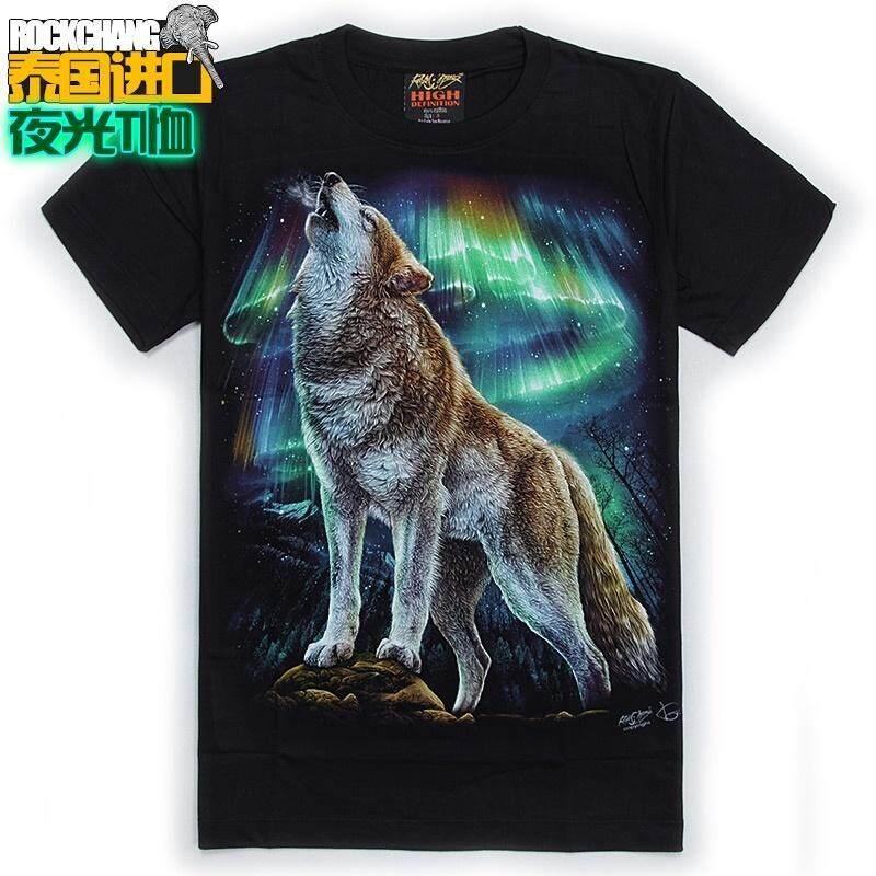 b323667817dc 3D Street Fashion Streetwear Aurora Wolf Punk Style Funny Short Sleeve  Black T-Shirt Mens