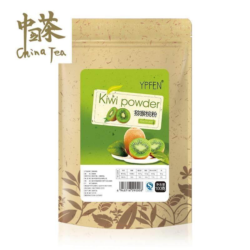 Ypfen High Quality Kiwi Fruit Powder 200 Of Freeze-dried Freshly Ground Vegetable Powder Fruit Powder 100g