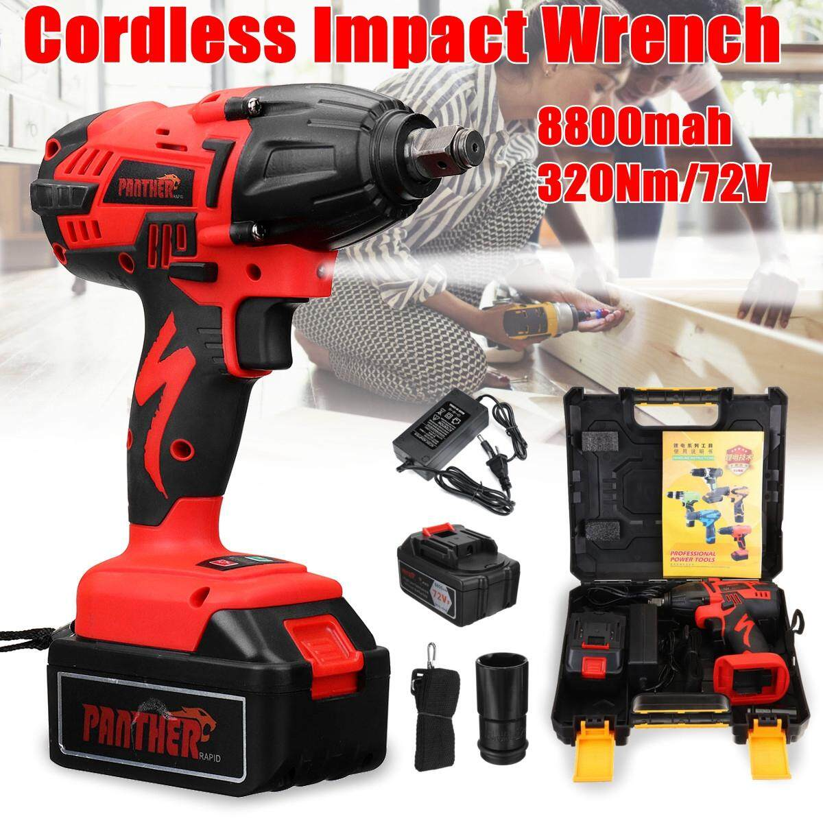 【Free Shipping + Flash Deal】Electric Cordless Drill Impact Wrench 8800mah Rechargeable Li-ion Battery High Power Motors High Torque 320Nm LED Lighting Woodworking Tool Power Tool with Cahrger Case(UK/US Plug)