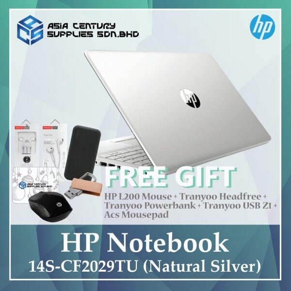 HP Notebook 14S-CF2029TU/CF2030TU (HP L200 Mouse + Tranyoo Headfree + Tranyoo Powerbank + Tranyoo USB Z1 + ACS Mousepad) Malaysia