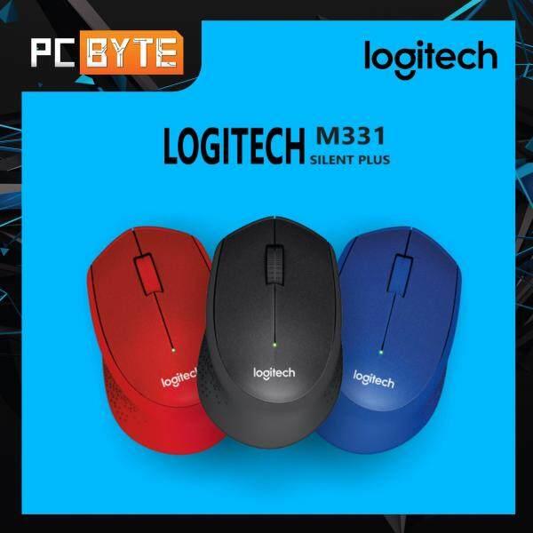 Logitech M331 Silent Plus Wireless Mouse Malaysia