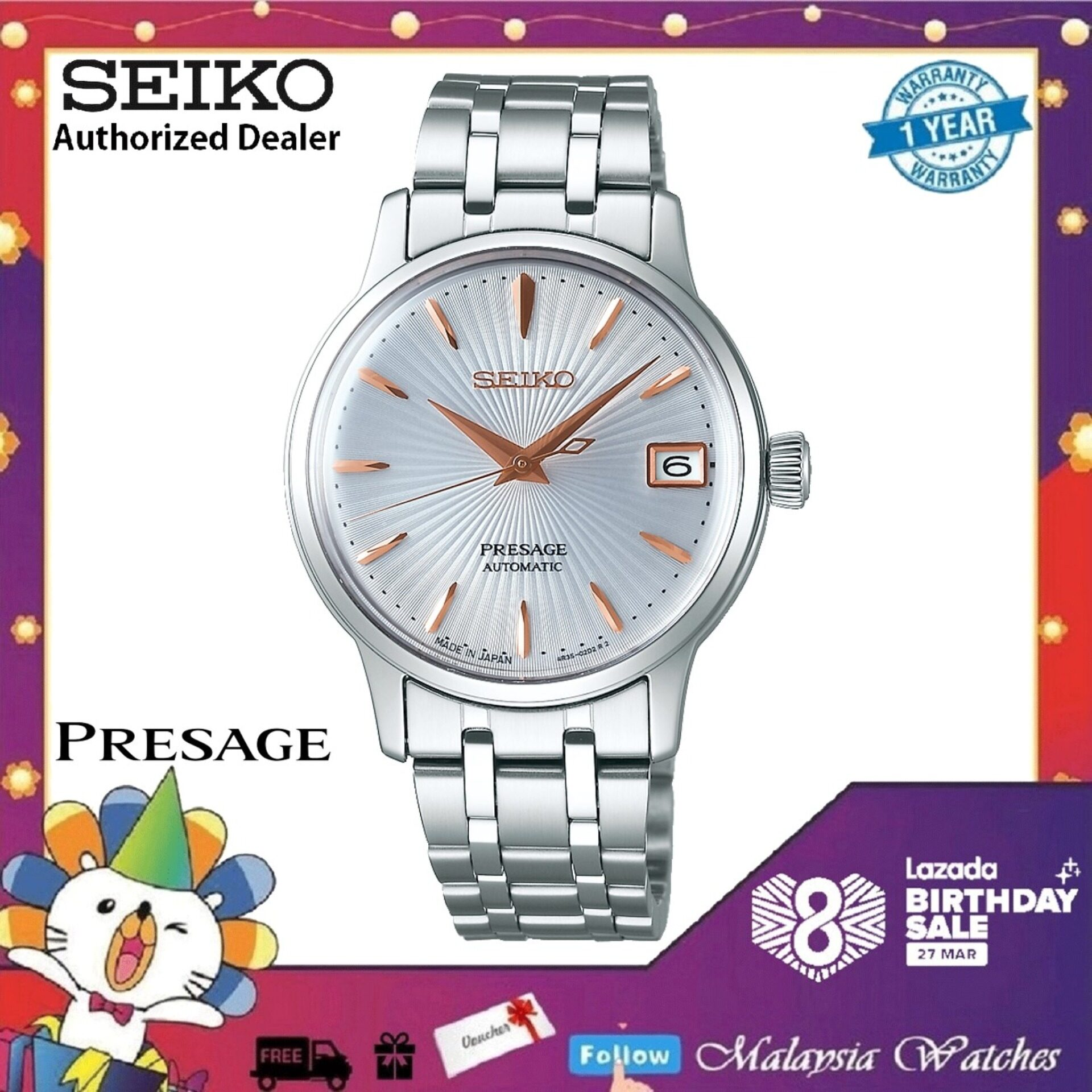 Seiko Presage Cocktail SRP855J1 Light-Champagne Dial Automatic Ladies Watch Malaysia