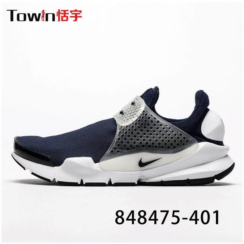 premium selection 3b026 9d1f3 ... reduced nike sockdart dark blue black socks shoes trend women casual  sports running shoes 848475 401