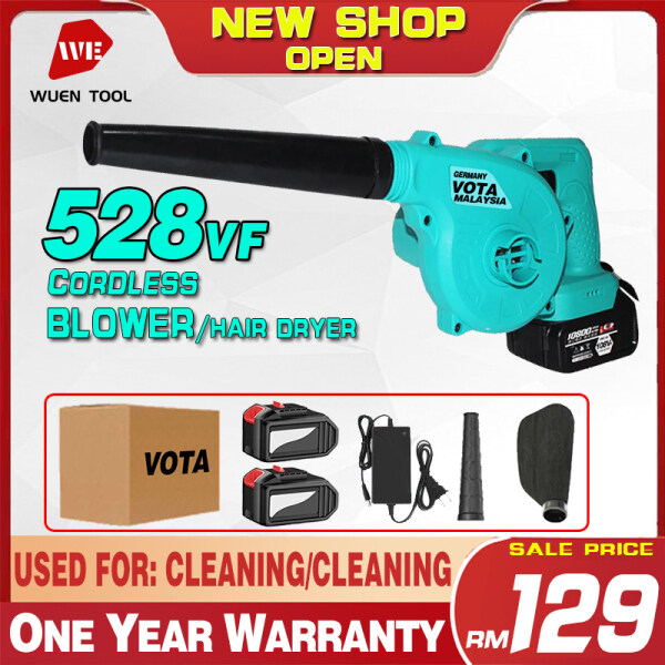 VOTA 528VF Cordless Blower Vacuum Clean Air Blower for Dust Blowing Dust Computer Collector Hand Operat Power Tool