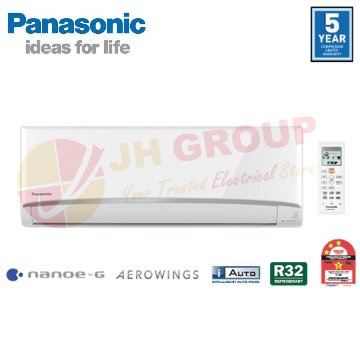 PANASONIC CS-N12VKH / CU-N12VKH 1.5 HP DELUXE NON-INVERTER R32 AERO SERIES AIR-CONDITIONER
