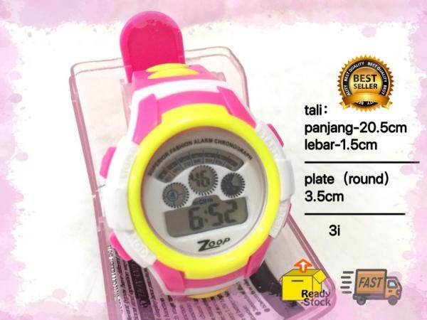KID WATCH BOY READY STOCK IN MALAYSIA Malaysia