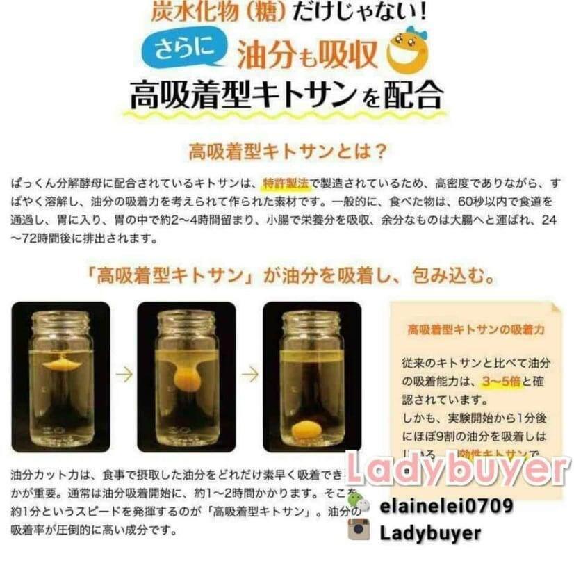 SVELTY Quality Diet Pakkun Yeast with Probiotics 120 Capsules 糖质酵母分解 Original From JAPAN