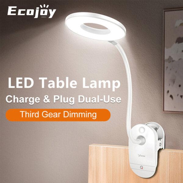 Ecojoy Đèn Bàn LED Đèn Bàn Kẹp Với Công Tắc Bật/Tắt Cảm Ứng 3 Chế Độ Đèn Để Bàn Bảo Vệ Mắt 4000K Đèn Ngủ USB Có Thể Sạc Lại Điều Chỉnh Độ Sáng