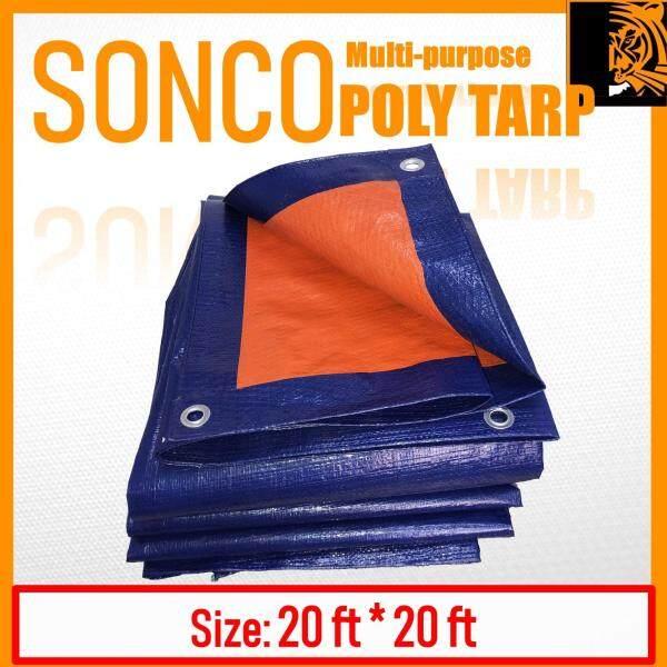 SONCO 20 ft*20 ft  Blue Orange Water Resistance Flexible Sheet Canvas Tarpaulin