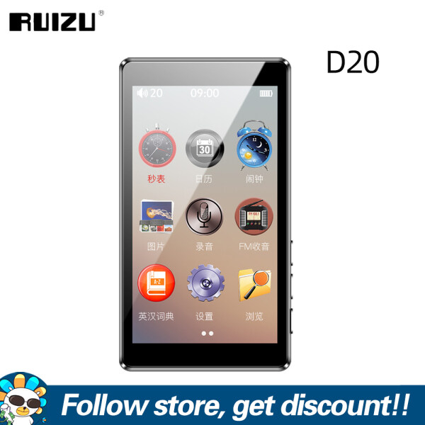 Original RUIZU D20 Full Touch Screen MP3 Player 8GB Music Player With 3 Inches Color Screen Portable Metal Walkman With Built-in Speaker Support FM Radio Video Recording E-Book Support TF Card
