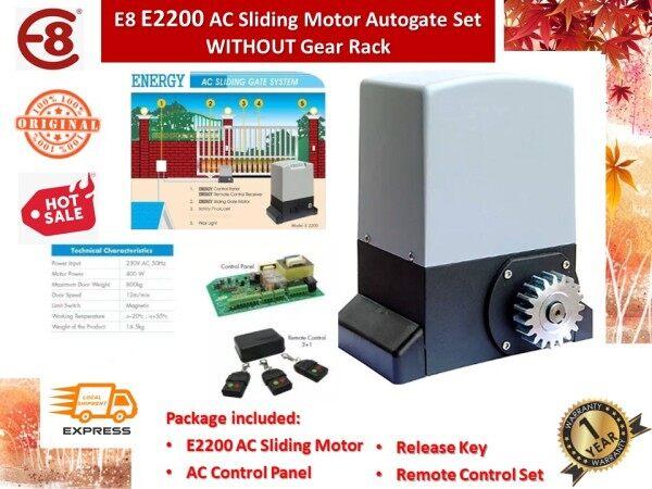 E8 E2200 AC Sliding Motor Autogate - Full Set Exclude Gear Rack