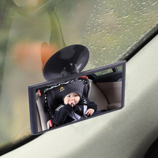 Amango 1X Car Truck Easy View Rear Back Seat Baby Child Safety Mirror Suction Mirror thumbnail