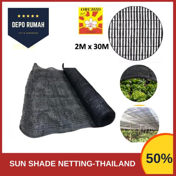 2M X 30M 50% 70% 90% Thailand Sun Shade Orchid Net Greenhouse 50% 70% 90% Jaring Hitam Pertani