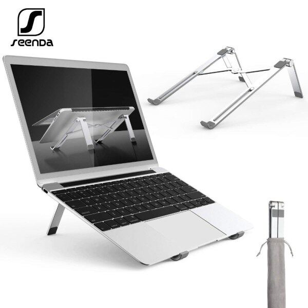 Folding Adjustable Laptop Stand Aluminum Alloy Portable Tablet Bracket Heat Reduction Holder Support 11-15.6 Inches
