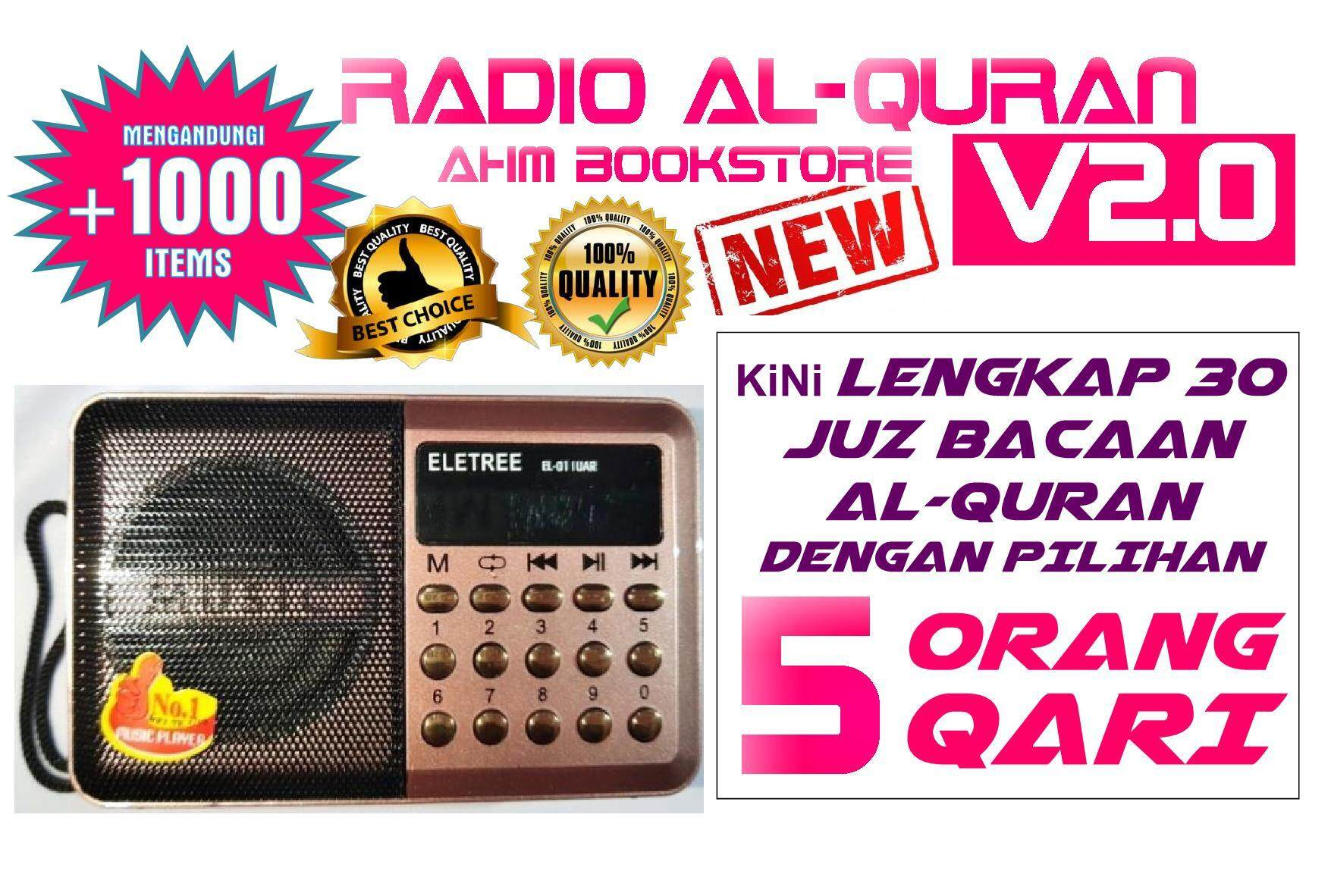 Radio Al Quran Al-Quran Ahm Bookstore V2.1 Complete 30 Juz With 5 Qari & Many More. By Ahm Bookstore.