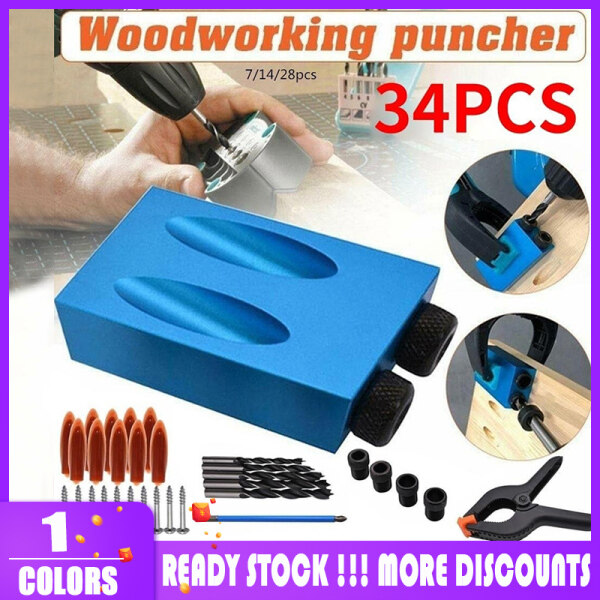 【In Stock】Outdoor Newest 34/28/25/14/7 Pcs/set 15°Pocket Hole Screw Jig Dowel Drill Carpenters Woodworking Tools Locator Downlight Drills Downlight Hole Saws for DIY Woodworking
