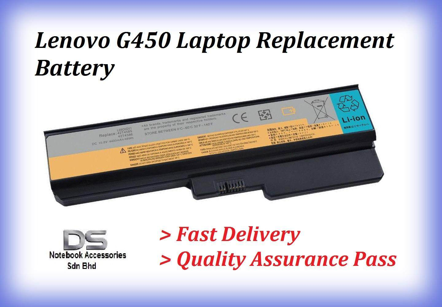 Lenovo IdeaPad V460A-ISE OEM replacement battery / Lenovo 3000 G450 Series Battery