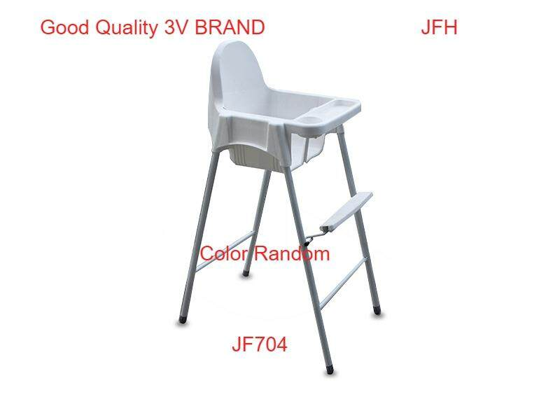 JFH 3V JF704 Baby High Chair(Random Color)