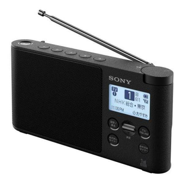 SONY Radio XDR-56TV: wide FM corresponding FM / AM / one-segment TV voice corresponding sleep timer equipped with batteries corresponding black XDR-56TV B Singapore