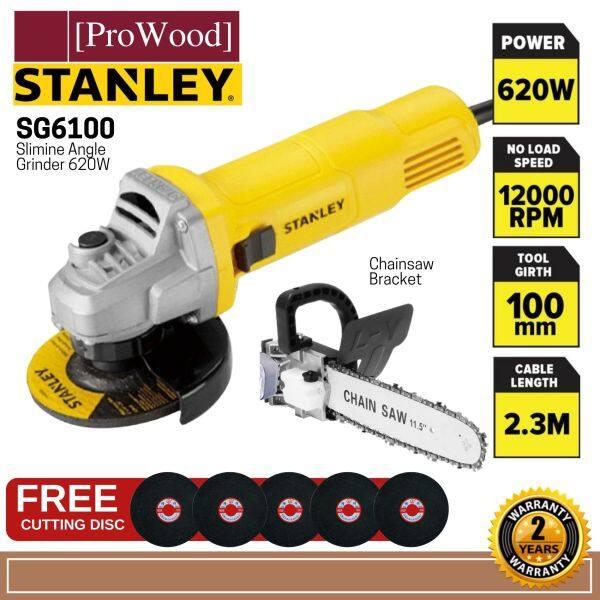 STANLEY SG6100 / SG7100 4 Angle Grinder + Fox / PRO-DIY Chainsaw Stand Bracket Attachment