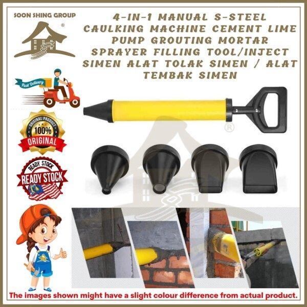 Ready Stock Malaysia ♣4-in-1 Manual Caulking Machine Cement Lime Pump Grouting Mortar Sprayer Inject SimenAlat Tolak SimenAlat tembak simen✩