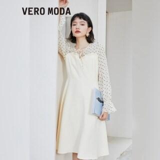 Vero Moda Váy Chữ A Diềm Xếp Nếp Ghép Nối Cổ Điển Cho Nữ 32147D013 thumbnail