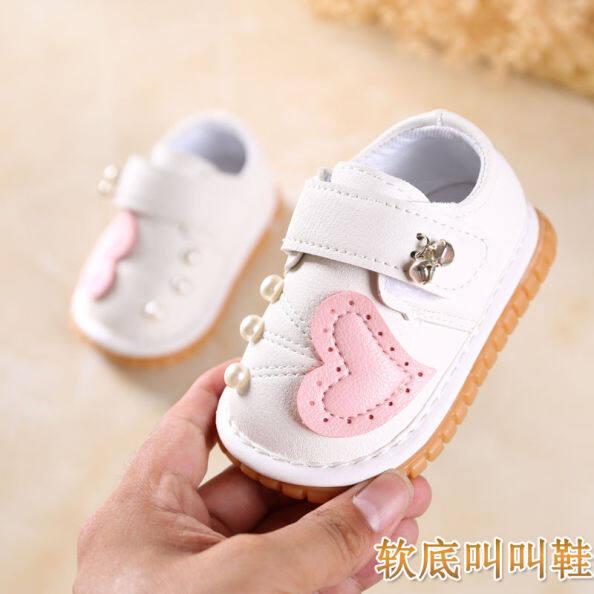 Giày Tập Đi Cho Trẻ Em, Giày Trẻ Em Đế Mềm Đáng Yêu giá rẻ