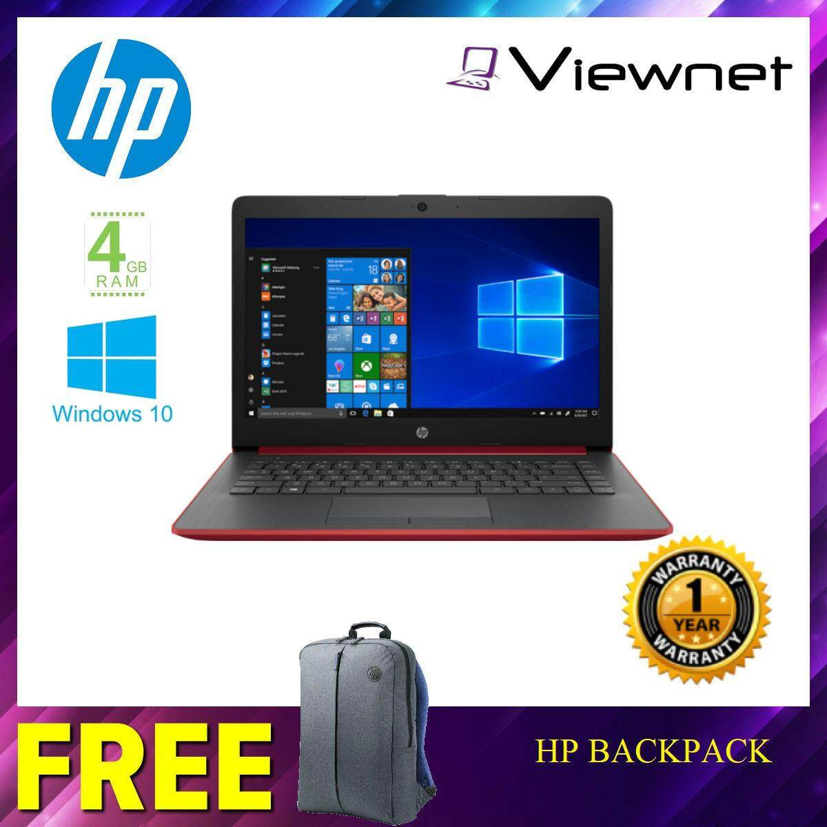 HP 14-CM0119AU 14 HD Red Laptop (AMD A4-9125/4GB DDR4/128GB SSD/RADEON GRAPHIC/W10) Malaysia