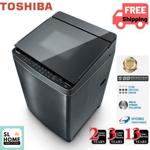 TOSHIBA AW-DG1700WM (SS) 16KG SDD INVERTER - NANO WASH WASHING MACHINE AW-DG1700WM/ AWDG1700WM/ AW-DG1700/ AWDG1700 16KG WASHER