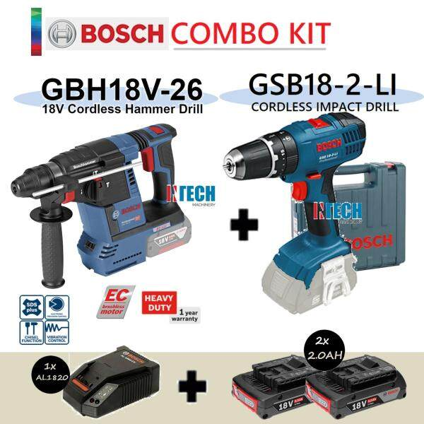 BOSCH GSB18-2-LI + GBH18V-26(SOLO) CORDLESS IMPACT DRILL C/W CORDLESS ROTARY HAMMER WITH SDS-PLUS(SOLO)