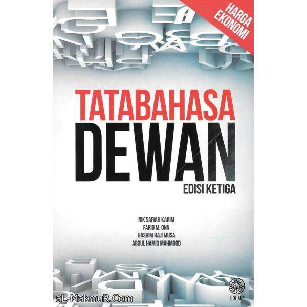 Tatabahasa Dewan Edisi Ketiga (Harga Ekonomi) Malaysia