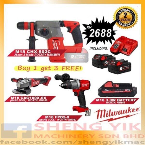 MILWAUKEE M18 CHX-502C 26mm 3-mode Rotary Hammer combo Limited