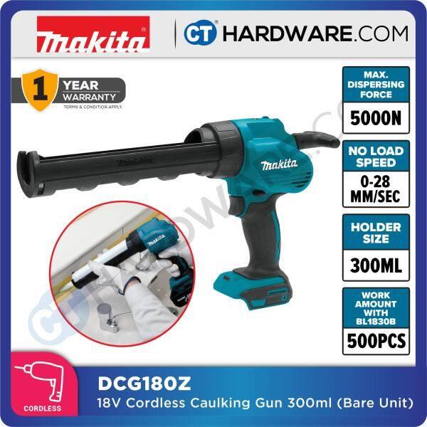 Makita DCG180 Cordless Caulking Gun 18V ( DCG180Z  / DCG180RFE / DCG180RFEB )