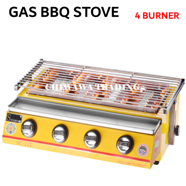 【4 Burners】CE Approval 2800Pa Gas BBQ Grill Stove Non Stick Stainless Steel Roast Bake Barbecue Roaster